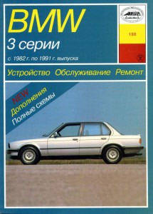 book_e30
