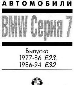 book_e23