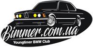 Bimmer club